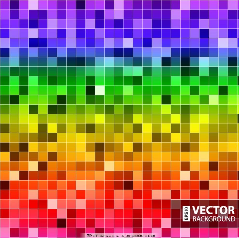 彩色马赛克背景 彩色格子背景 彩色方格背景 马小方块