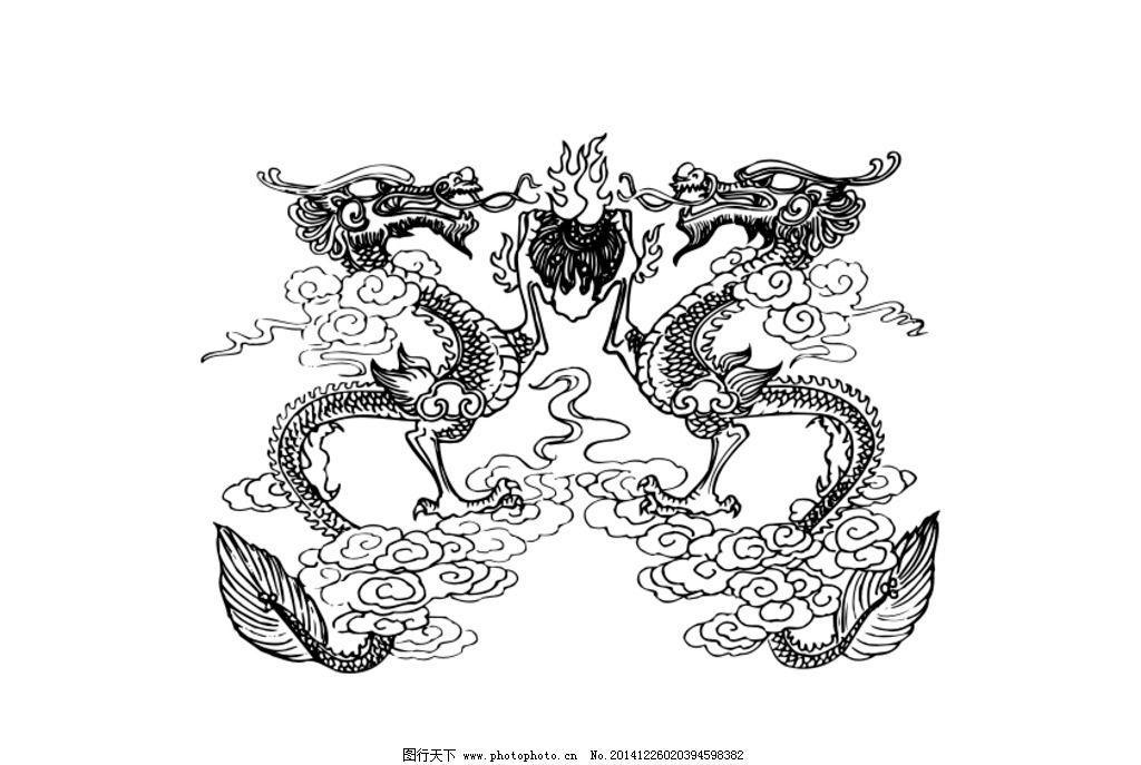龙纹 龙纹样 龙图案 传统纹样 底纹 云龙 雕刻图案 底纹边框