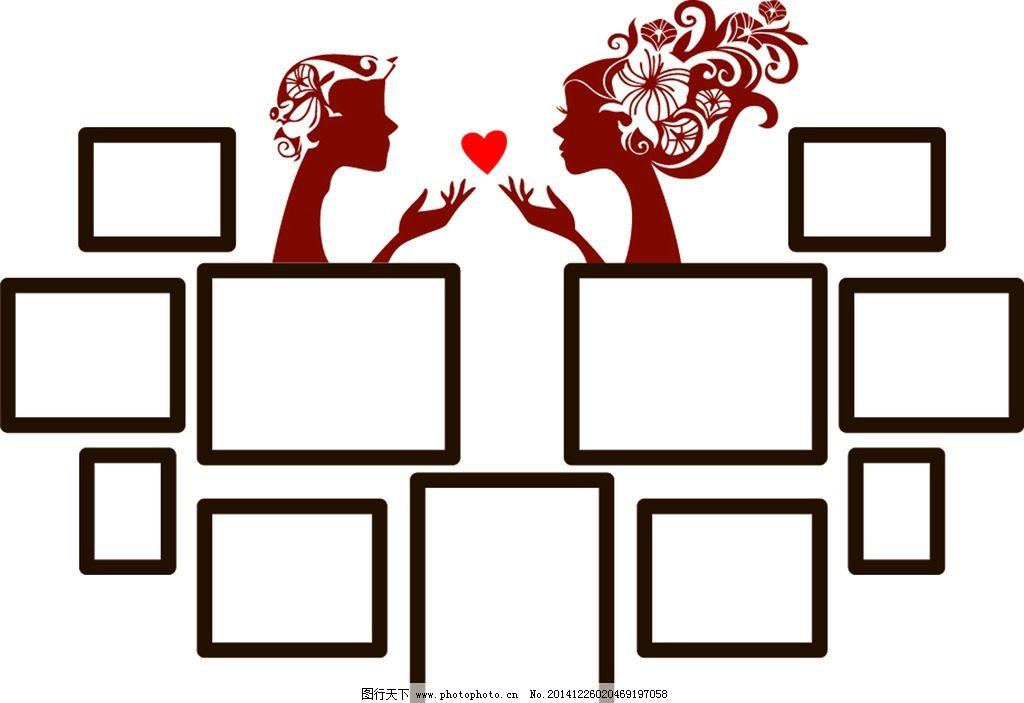 线条 线条图 硅藻泥 矢量 照片墙 相框 爱心 美女 设计 底纹边框 边框图片