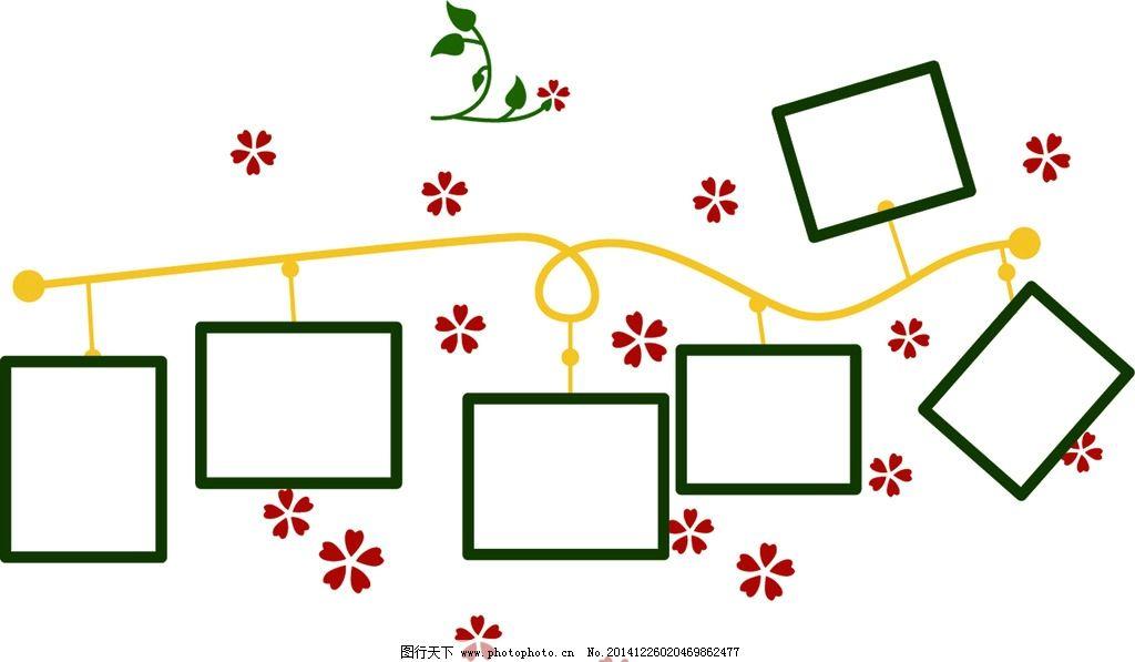 线条 线条图 硅藻泥 矢量 照片墙 相框 梅花 设计 底纹边框 边框相框