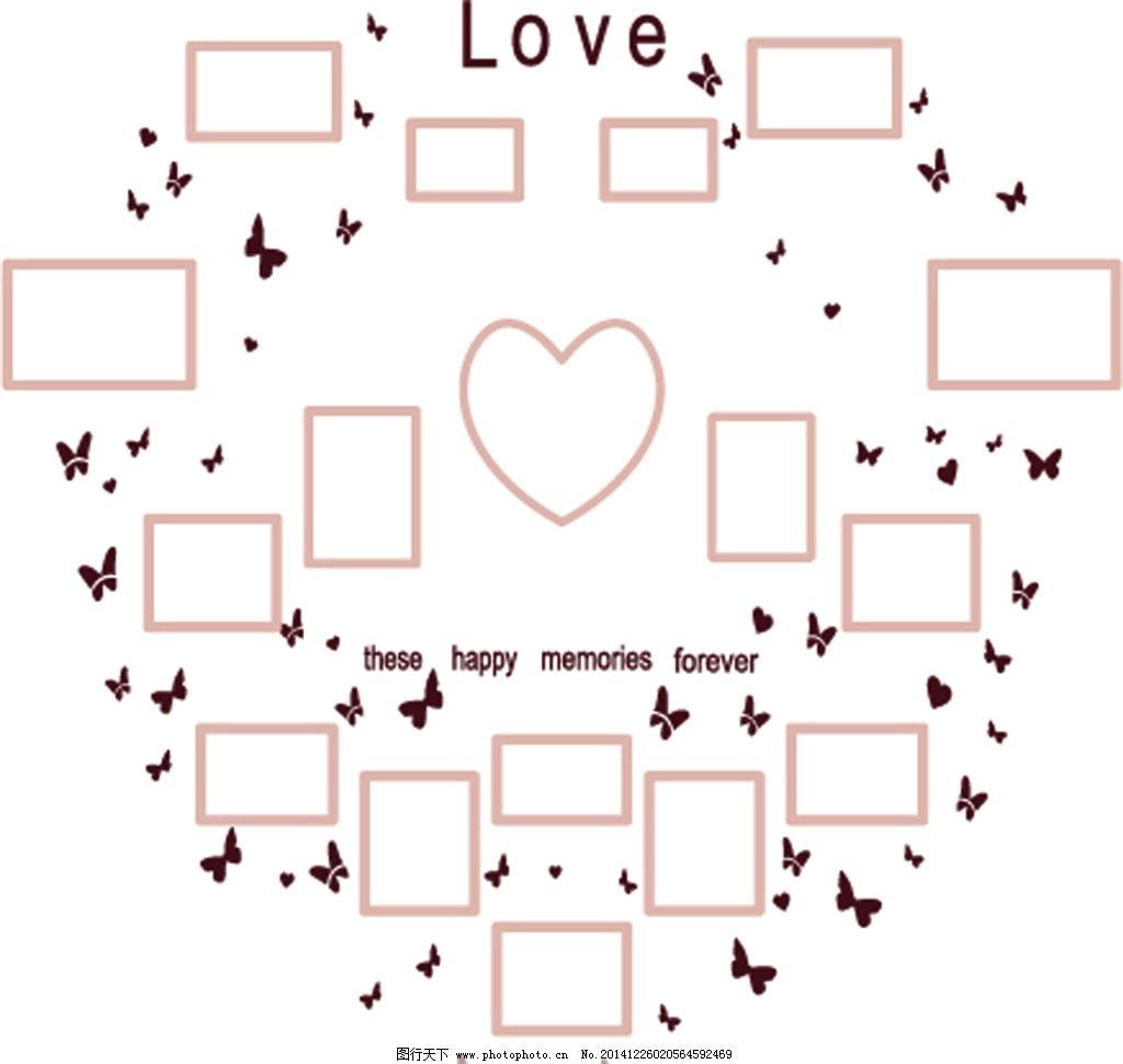 线条 线条图 硅藻泥 矢量 照片墙 相框 爱心 love 蝴蝶 设计 底纹边框