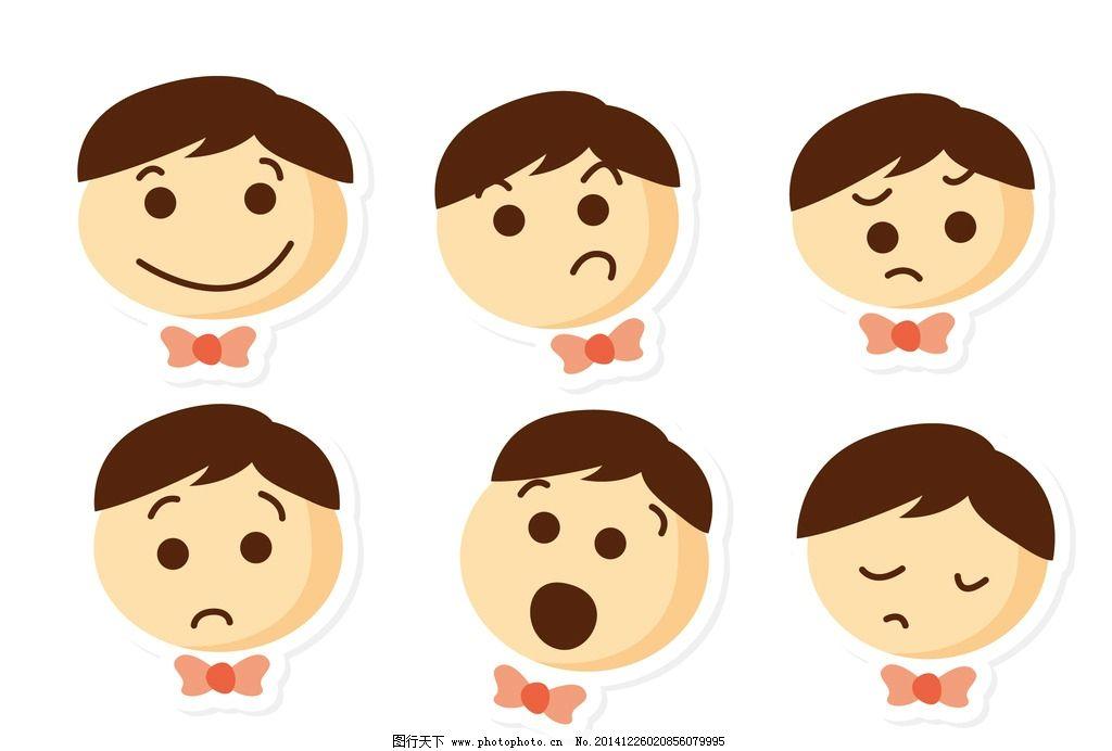 蝴蝶结 吃惊 可怜 委屈 可爱 幼儿园 儿童 可爱表情 生气 笑脸 撇嘴图片
