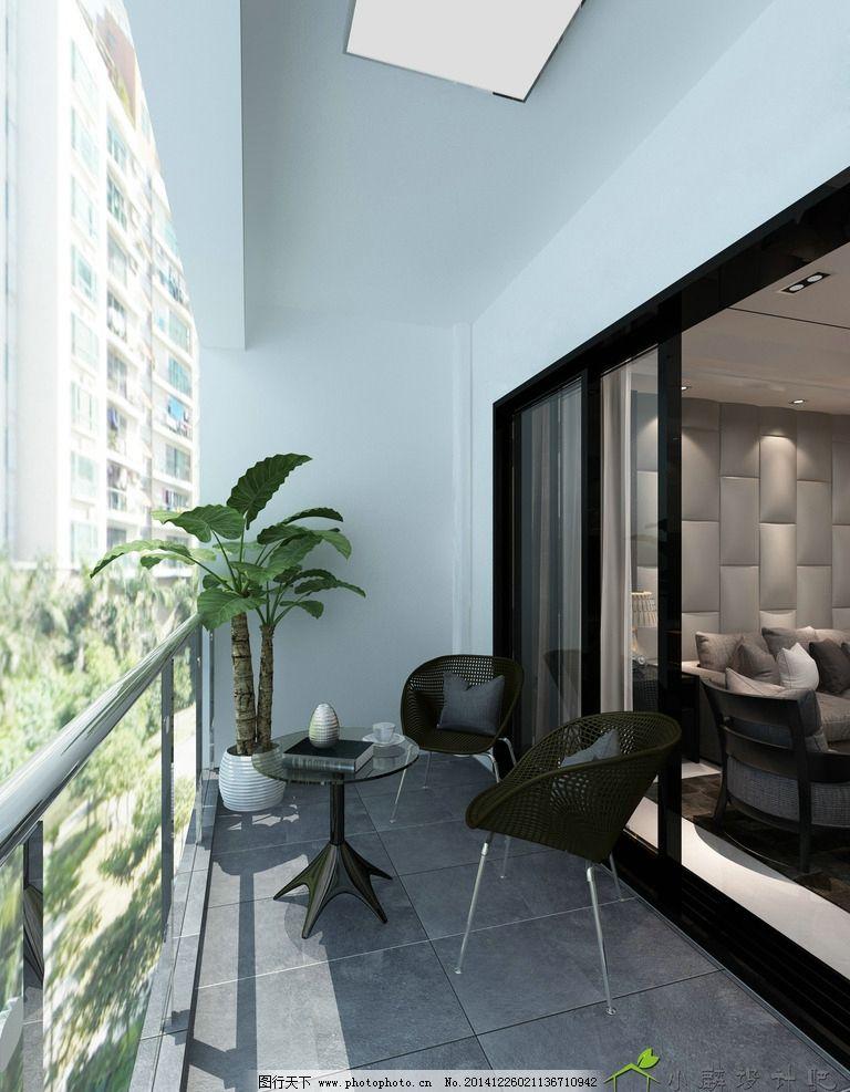 小麟 室内设计 现代风格 阳台        设计 3d设计 3d作品 300dpi jpg