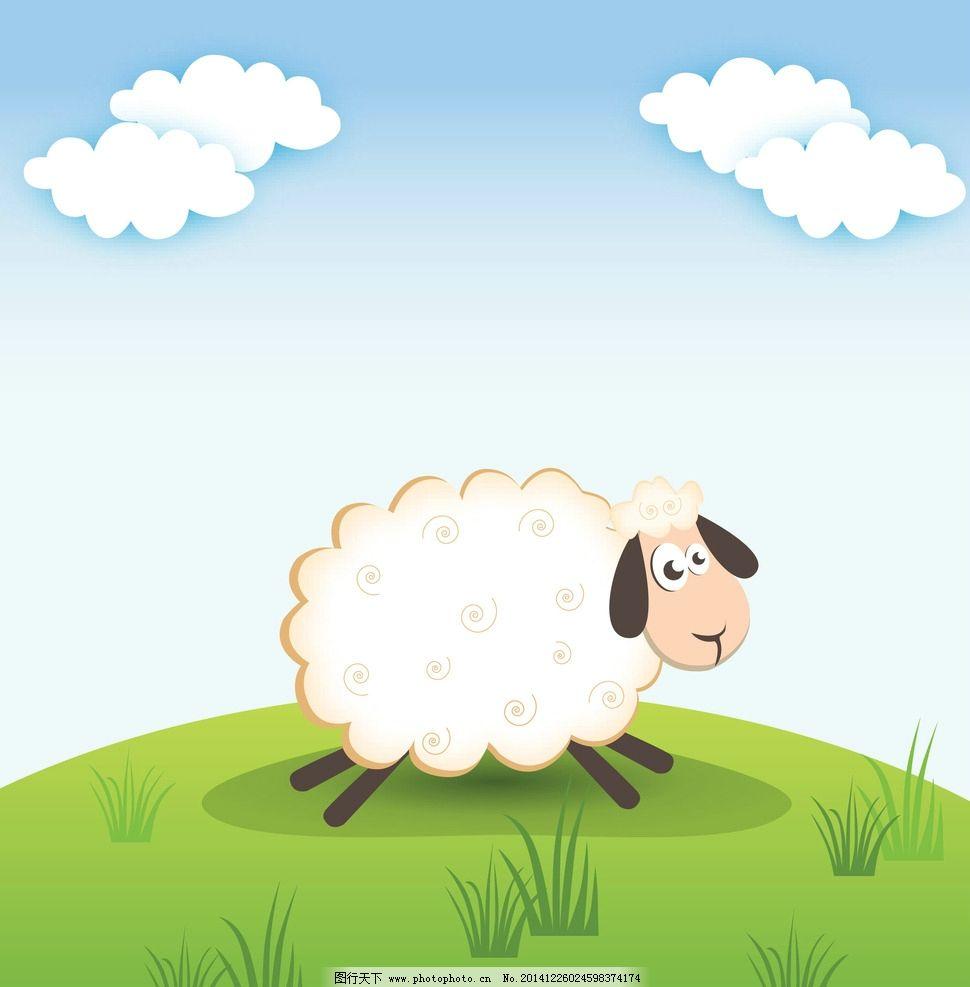 羊年可爱动漫图片