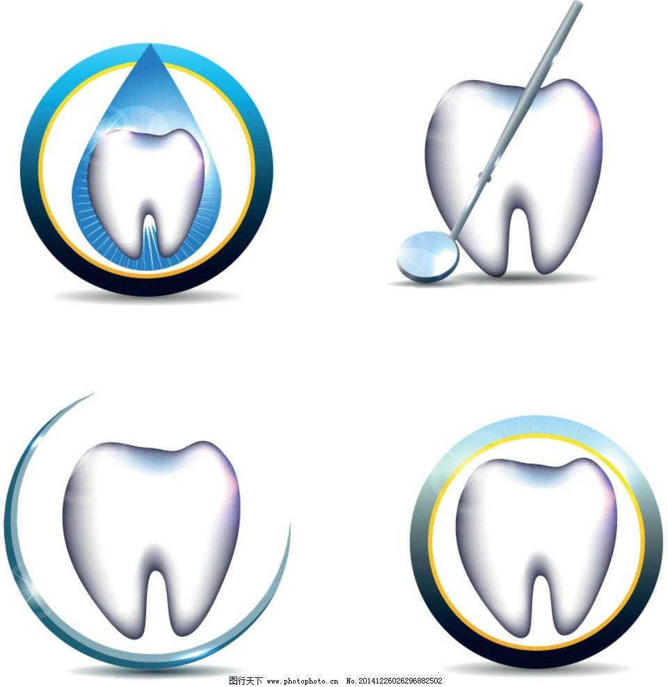 牙齿 牙齿健康 手绘 牙齿图标 蓝色水滴 卡通设计 健康牙齿广告 牙医