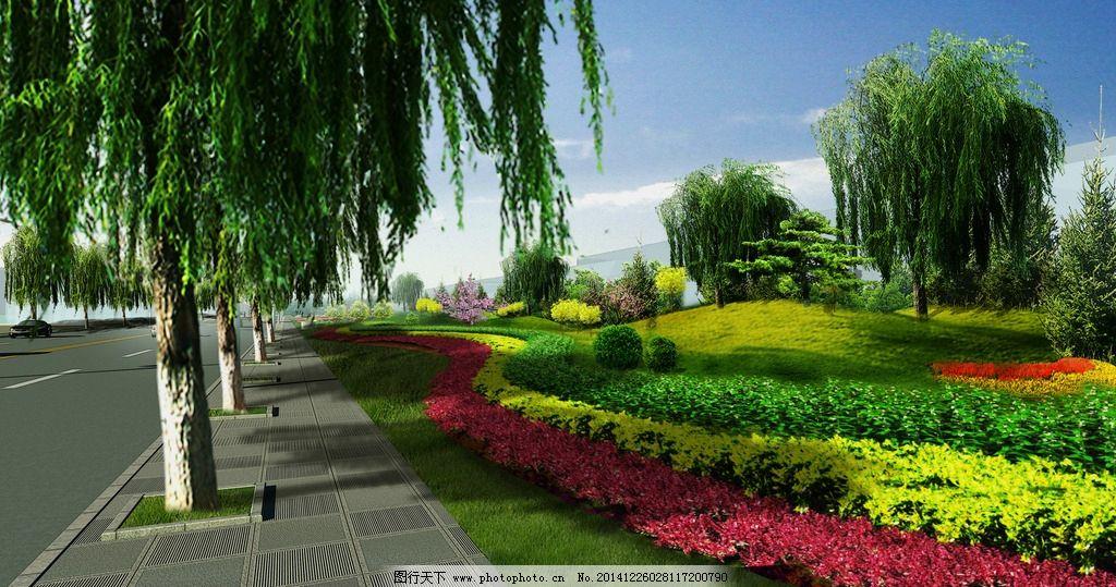 人视图 道路绿化带 道路景观设计 人行道 微地形  设计 环境设计 景观