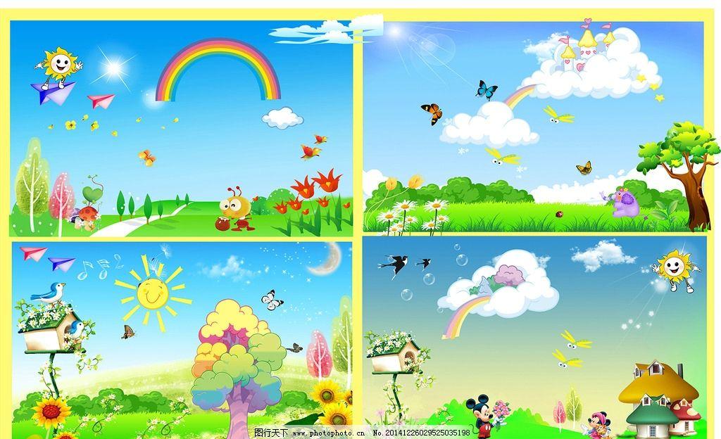 班级公约 校园文化设计 卡通背景图 卡通背景图片 可爱卡通背景 设计