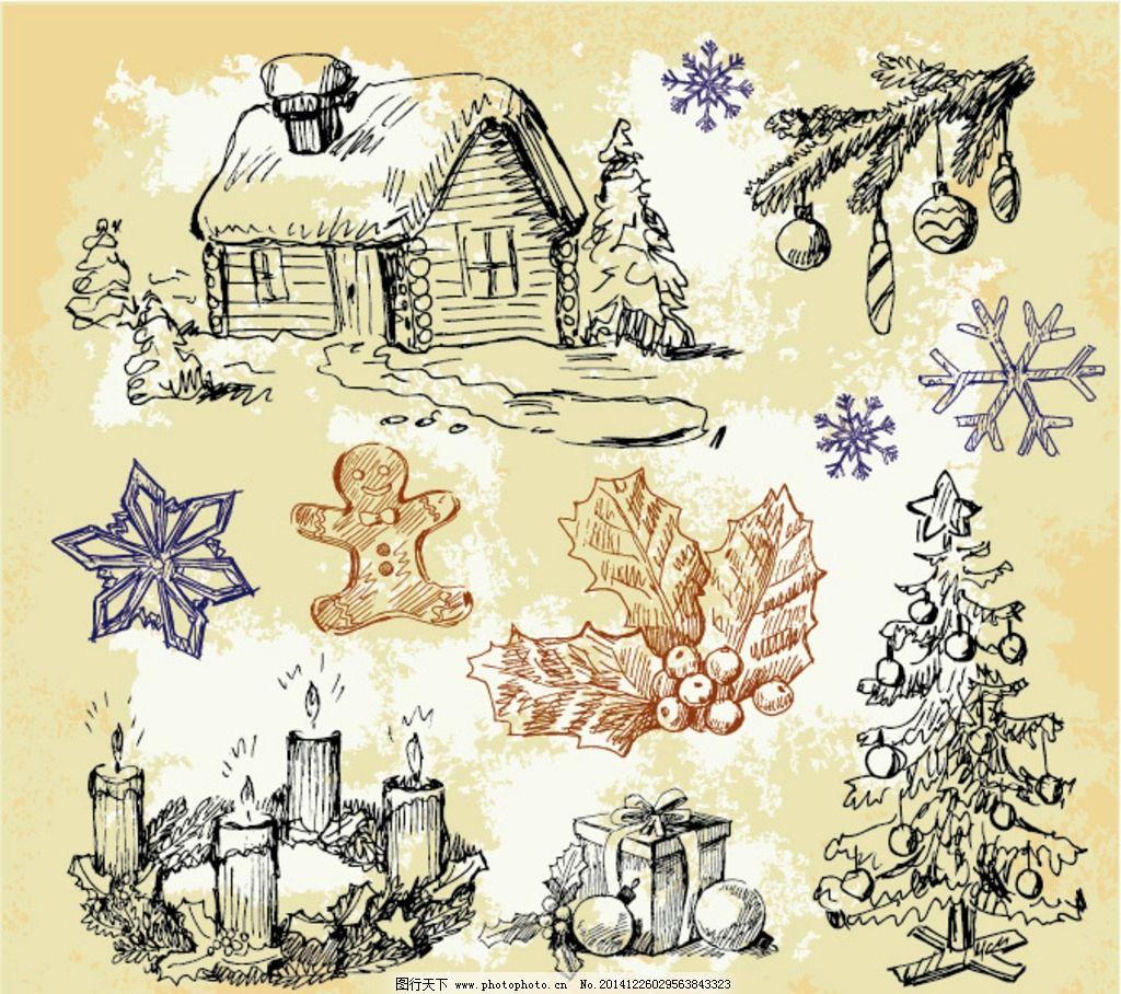 圣诞节手绘素材图片