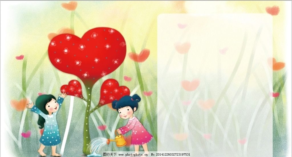 卡通儿童 卡通 儿童 心 可爱 花 草 草地 浇水 种树 成长 设计 psd