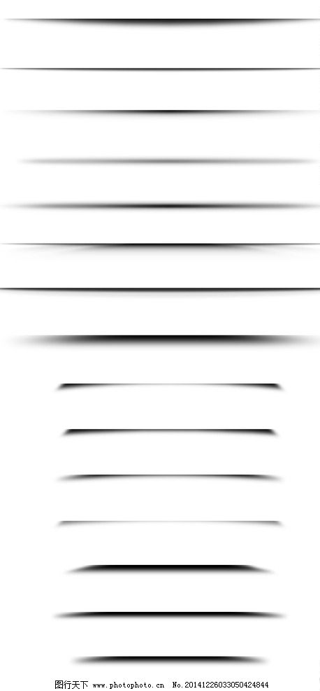 阴影素材 分隔线 切割线条 ui素材 阴影 设计 psd分层素材 psd分层
