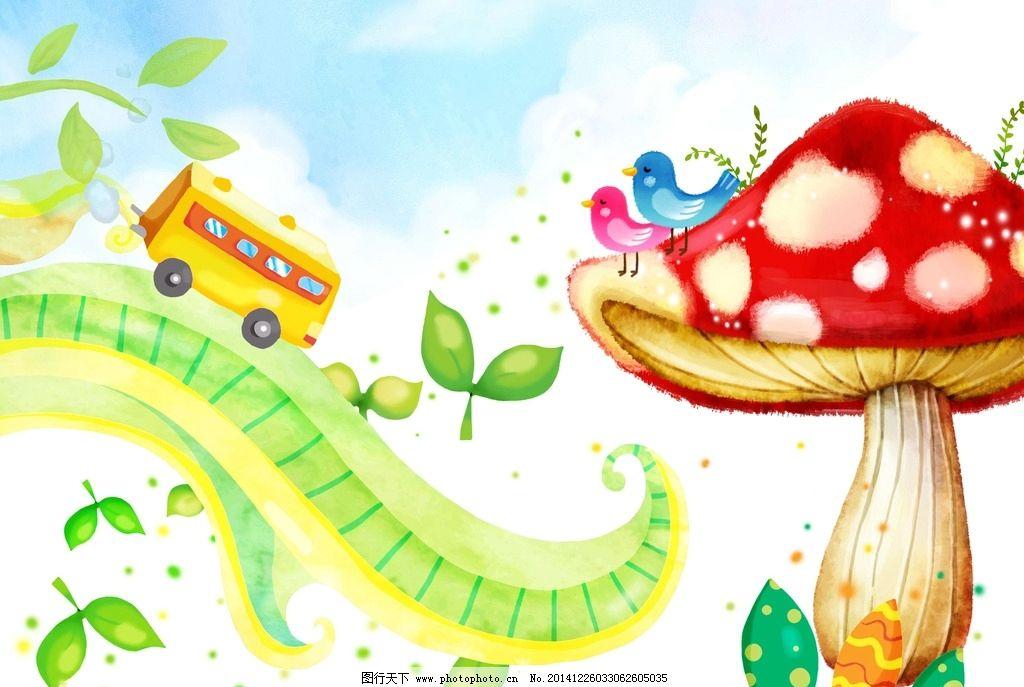 草地 花草 树 绿叶 蓝天 白云 蘑菇 小鸟 车  设计 psd分层素材 psd