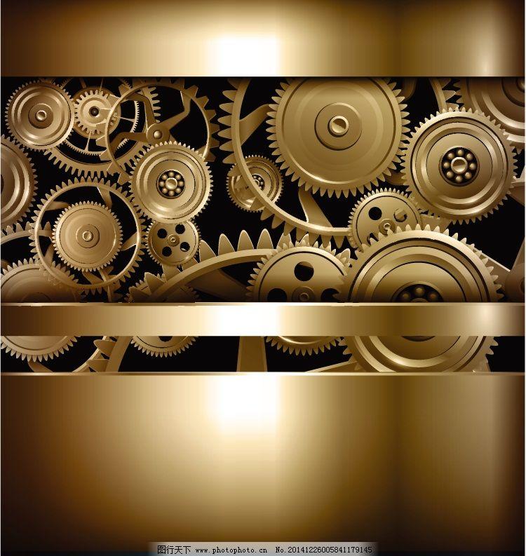 金属质感金色齿轮背景_现代科技_矢量图_图行天下图库