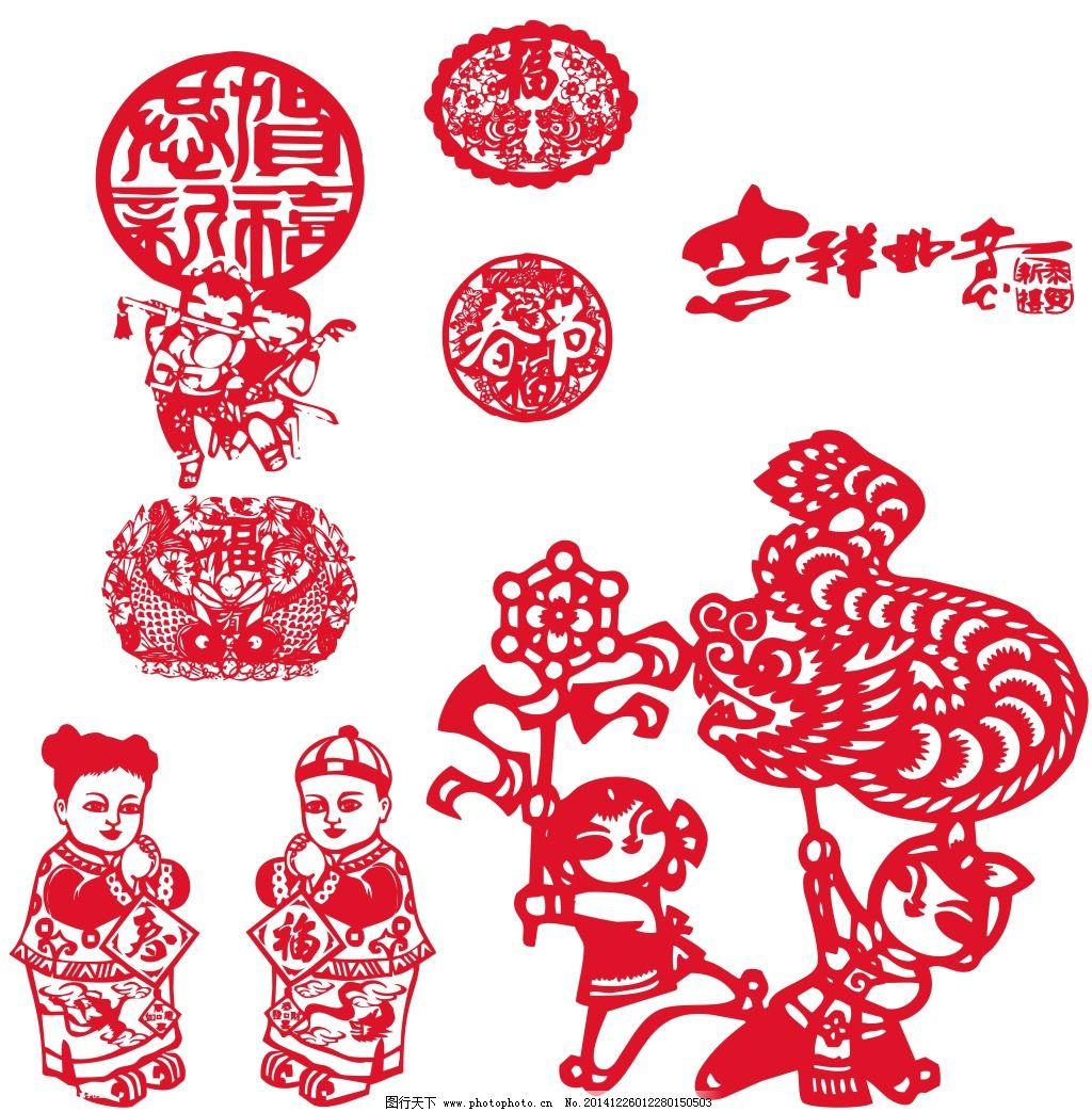 春节窗花剪纸免费下载