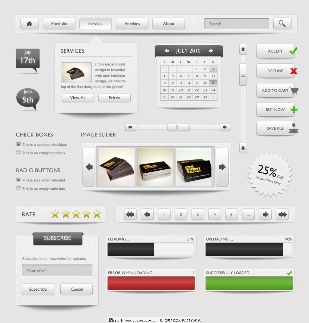 app界面 创意 立体 网页 创意 立体 网页 app界面 ui设计 app界面设计图片