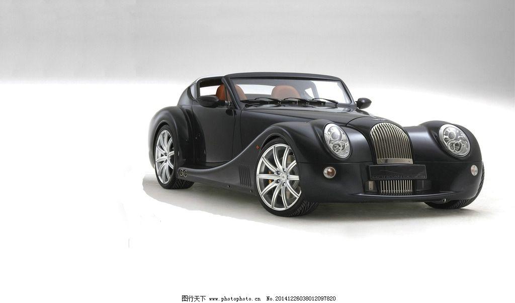 摩根汽车图片