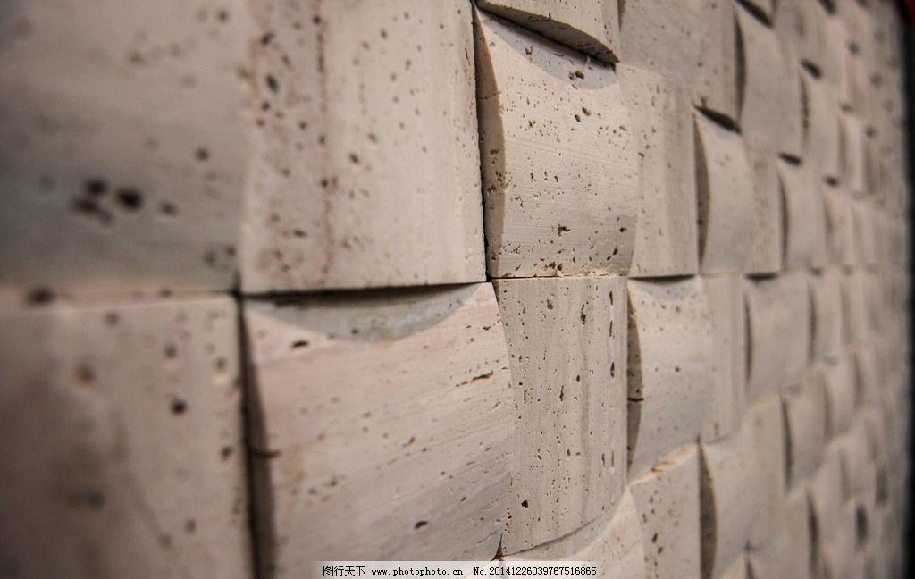 米洞石 仿古砖 瓷砖 装修 墙面 铺装 素材 摄影 建筑园林 其他 240dpi