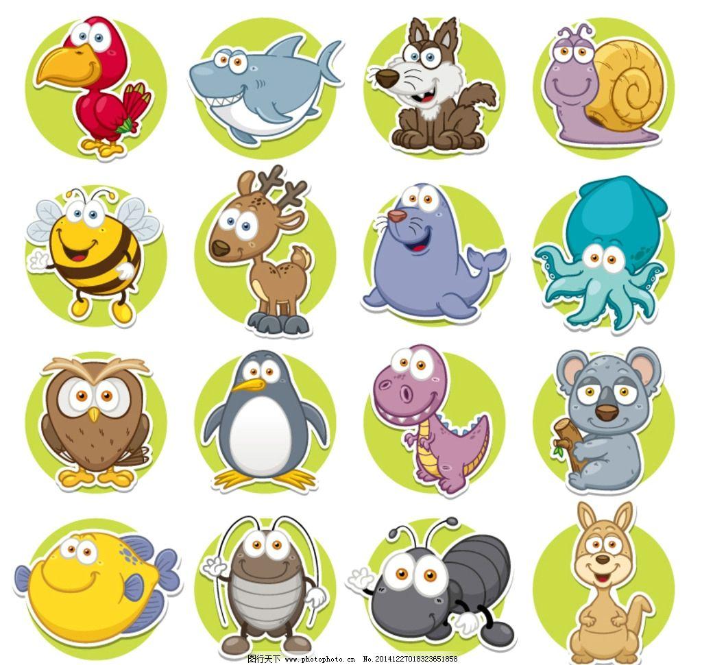卡通动物图标图片