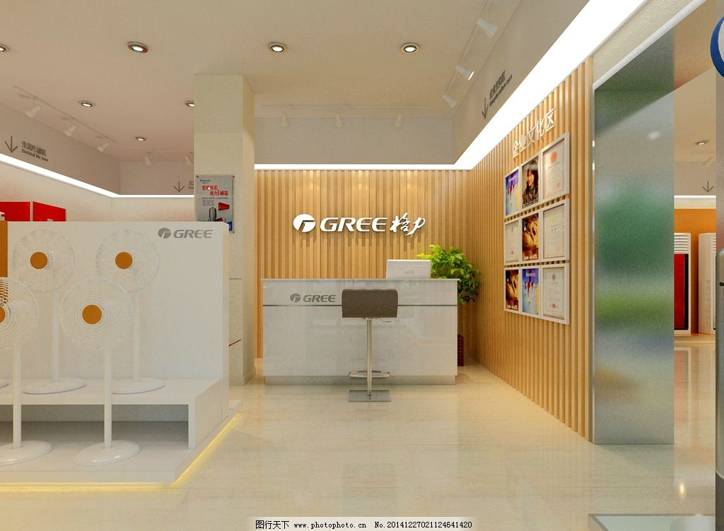 格力空调专卖店装修效果图图片