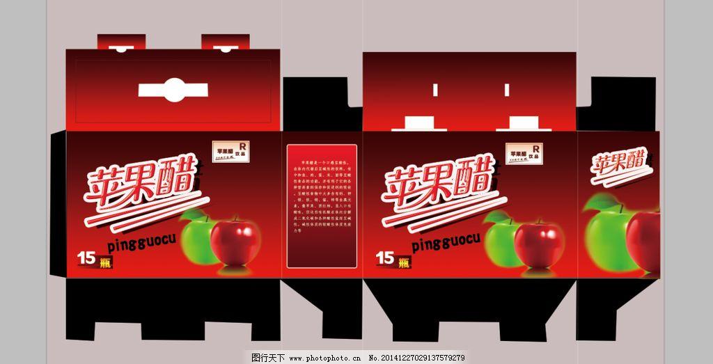 包装盒设计 产品展开图图片图片