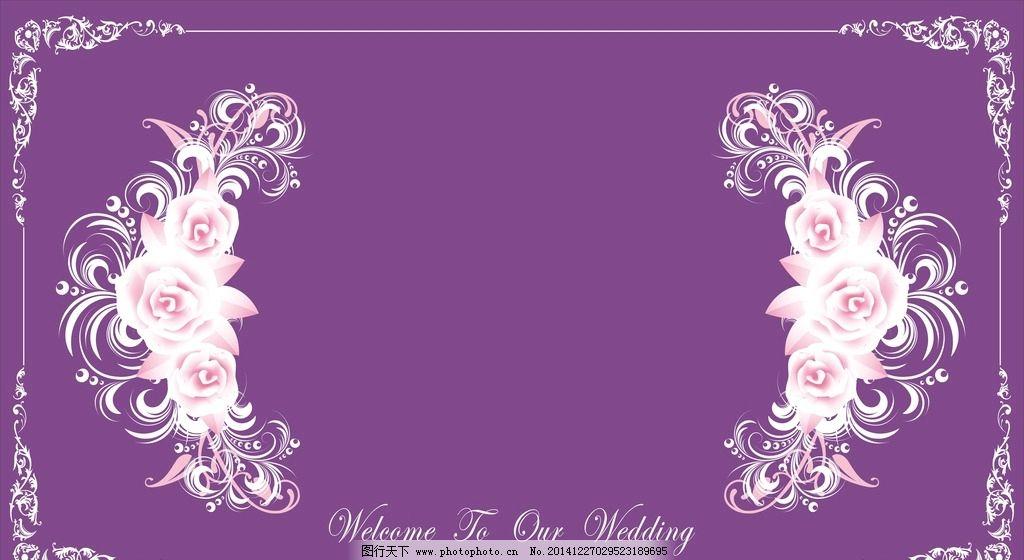 主题背景 结婚背景 婚礼