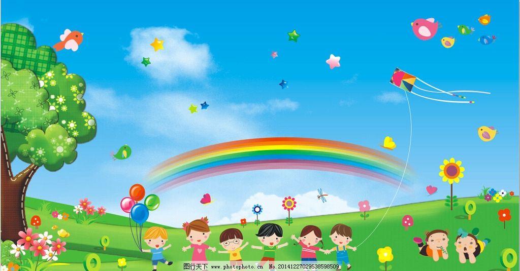 幼儿园 可爱 背景 儿童 游玩 卡通 气球 向日葵 彩虹 花 小树 风筝