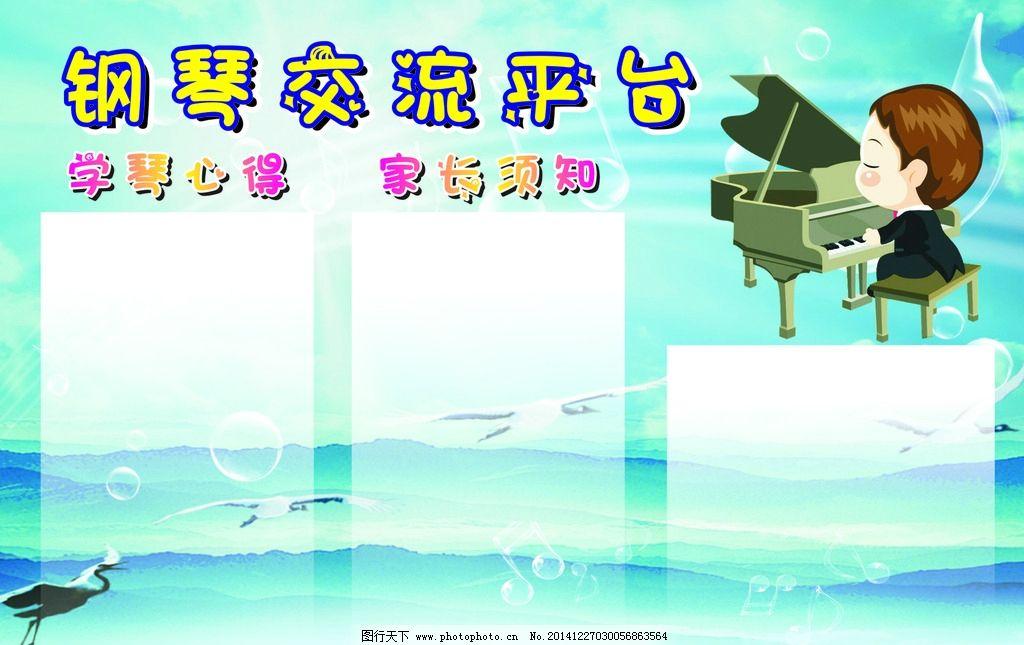 高清海报喷绘海
