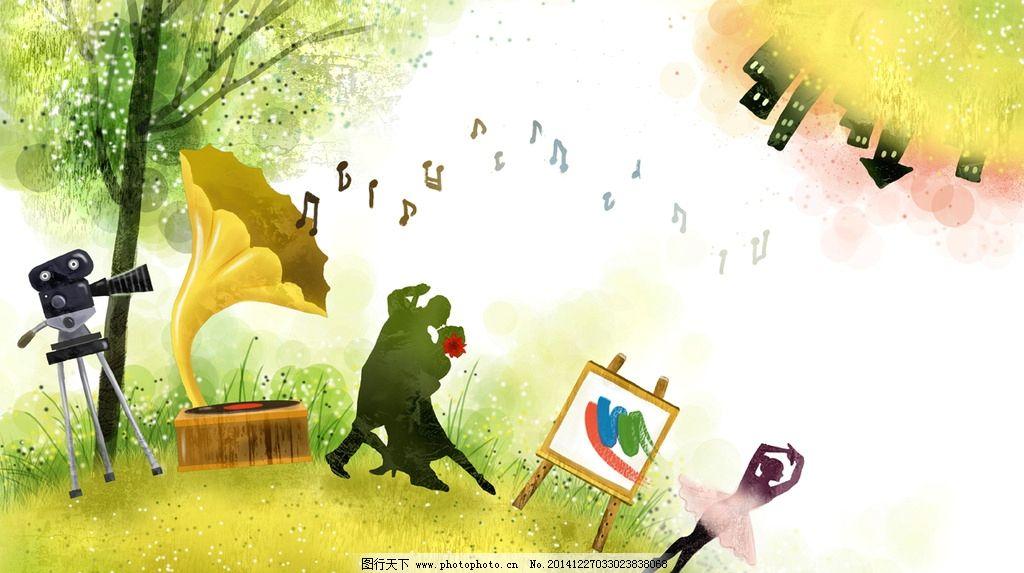 手绘童话风景插画背景