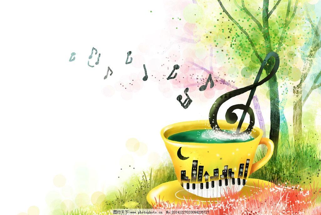 手绘咖啡杯风景插画图片