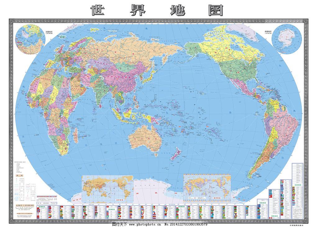 37m高清世界地图