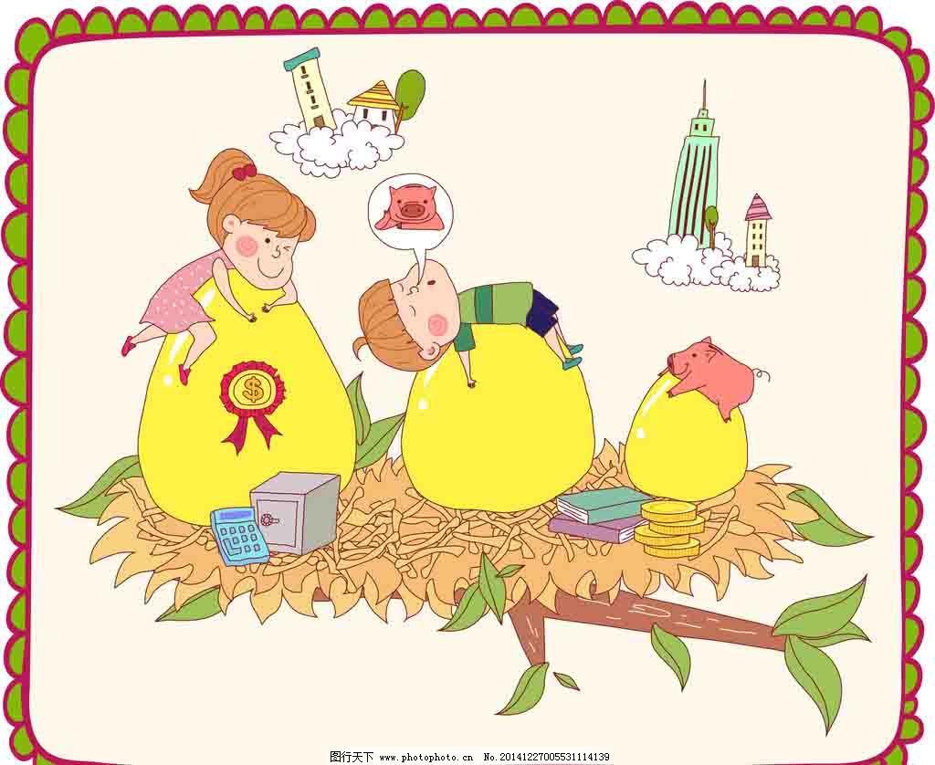 漫画 矢量 矢量手绘 手绘 手绘漫画 可爱 儿童 儿童漫画 女孩 鸡蛋