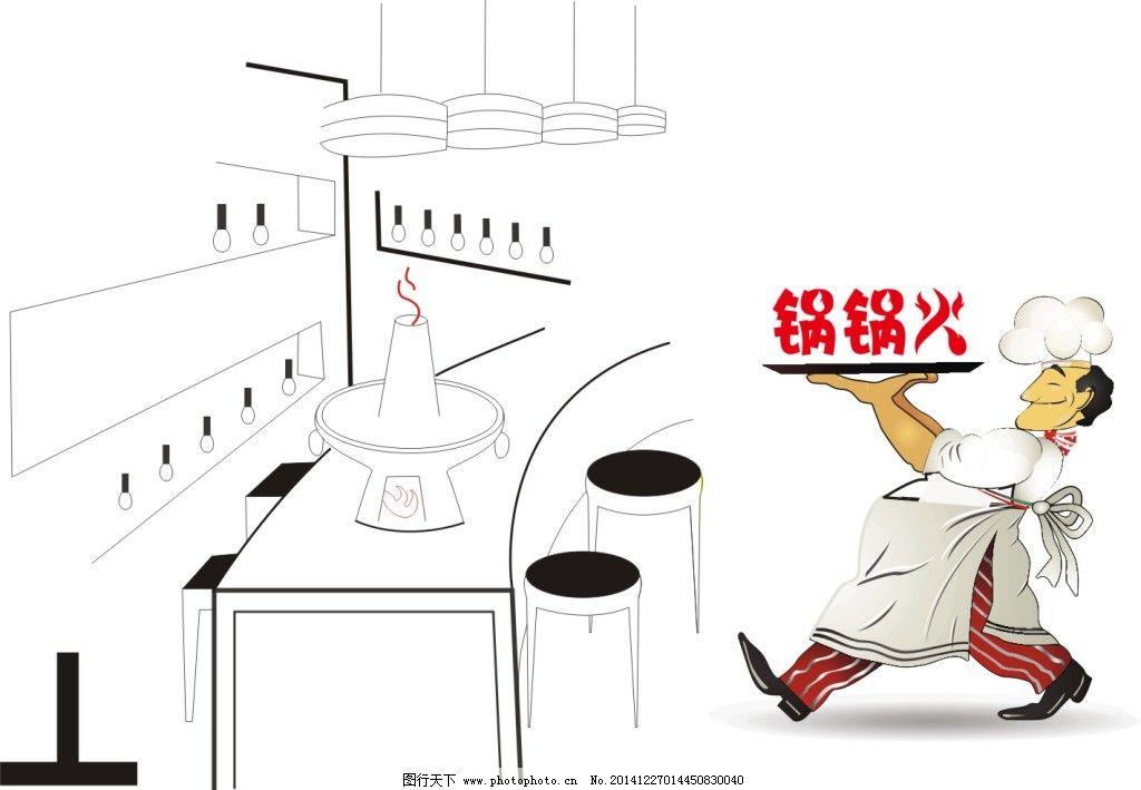 漫画火锅店简笔漫画,漫画火锅店厨房厨房免费鸣简笔若图片