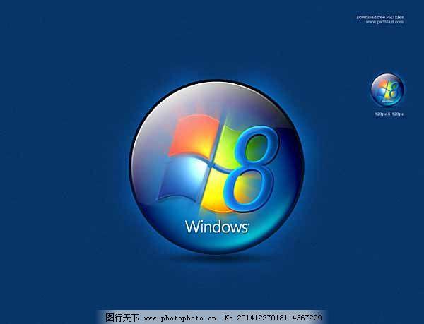 windows8图标ui设计图片