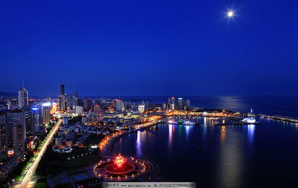 青岛浮山湾夜景图片