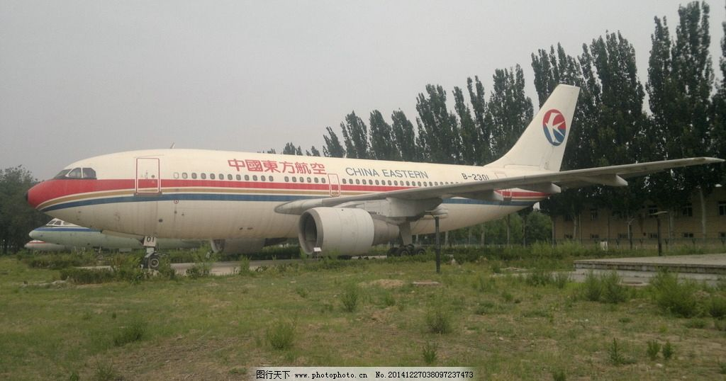 中国东方航空 退役客机