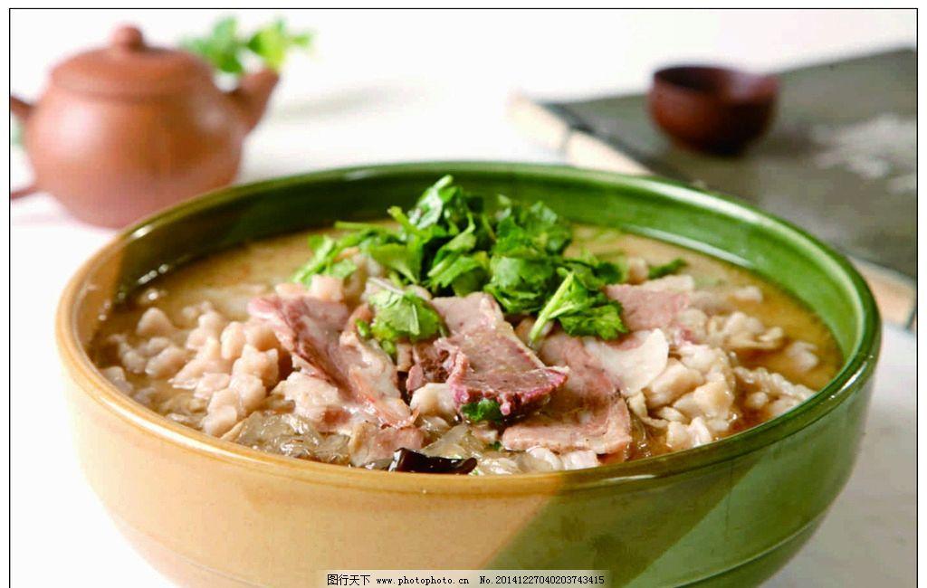 羊肉泡馍 川菜 湘菜 家常菜 开胃凉菜 美食 炒菜 传统美食 特色菜