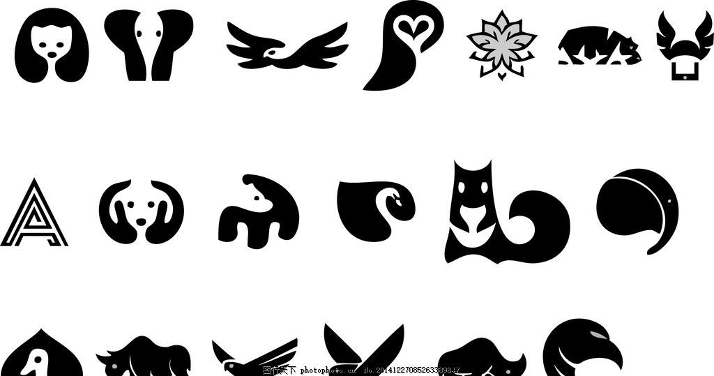 创意logo 动物 动物      字母 可爱 创意 设计 psd分层素材 psd分层