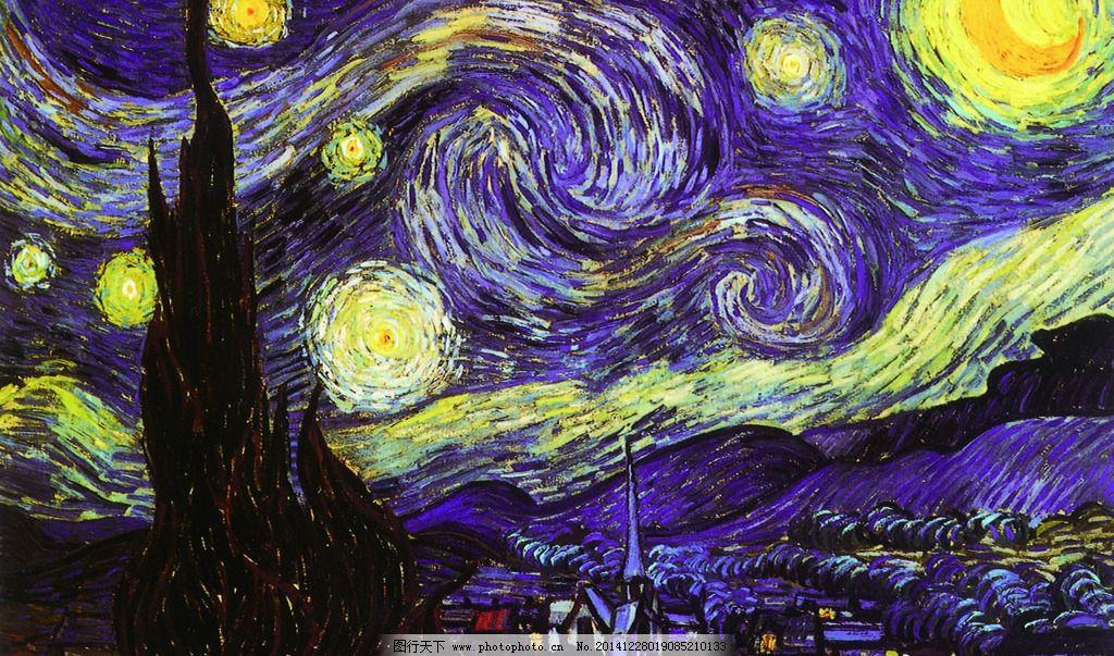 梵高作品《星空》图片