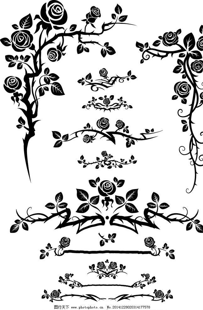 欧式花纹 花纹 花边 边框 玫瑰花 花卉 鲜花 花纹分割线 装饰花纹