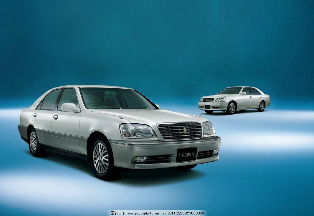 皇冠 十一代 汽车 丰田 一汽丰田 皇冠历史 轿车 豪车 老式轿车