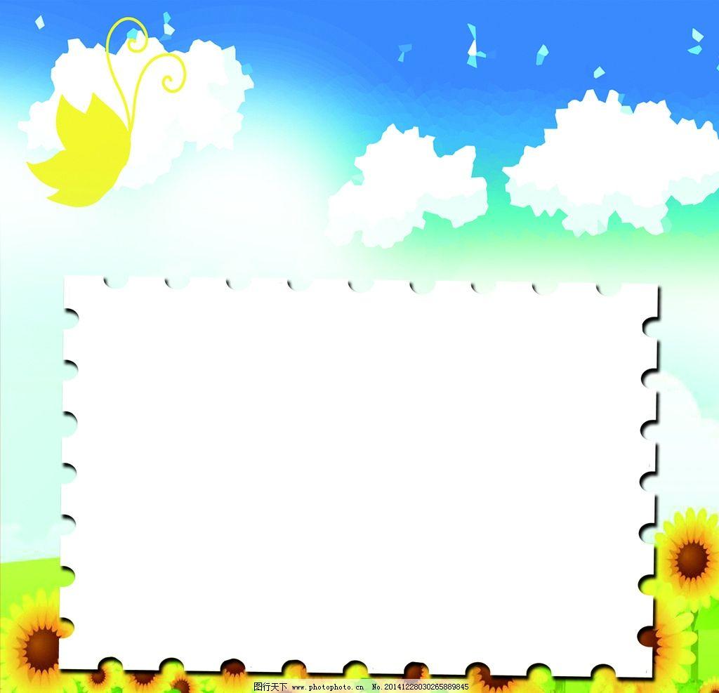 小学生展板 学校展板 展板 小孩展板 展板设计  设计 广告设计 展板