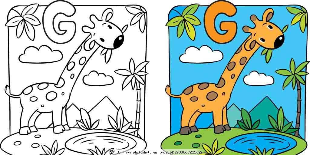 手绘长颈鹿背景免费下载 背景素材 插画 长颈鹿 动物 卡通 矢量设计