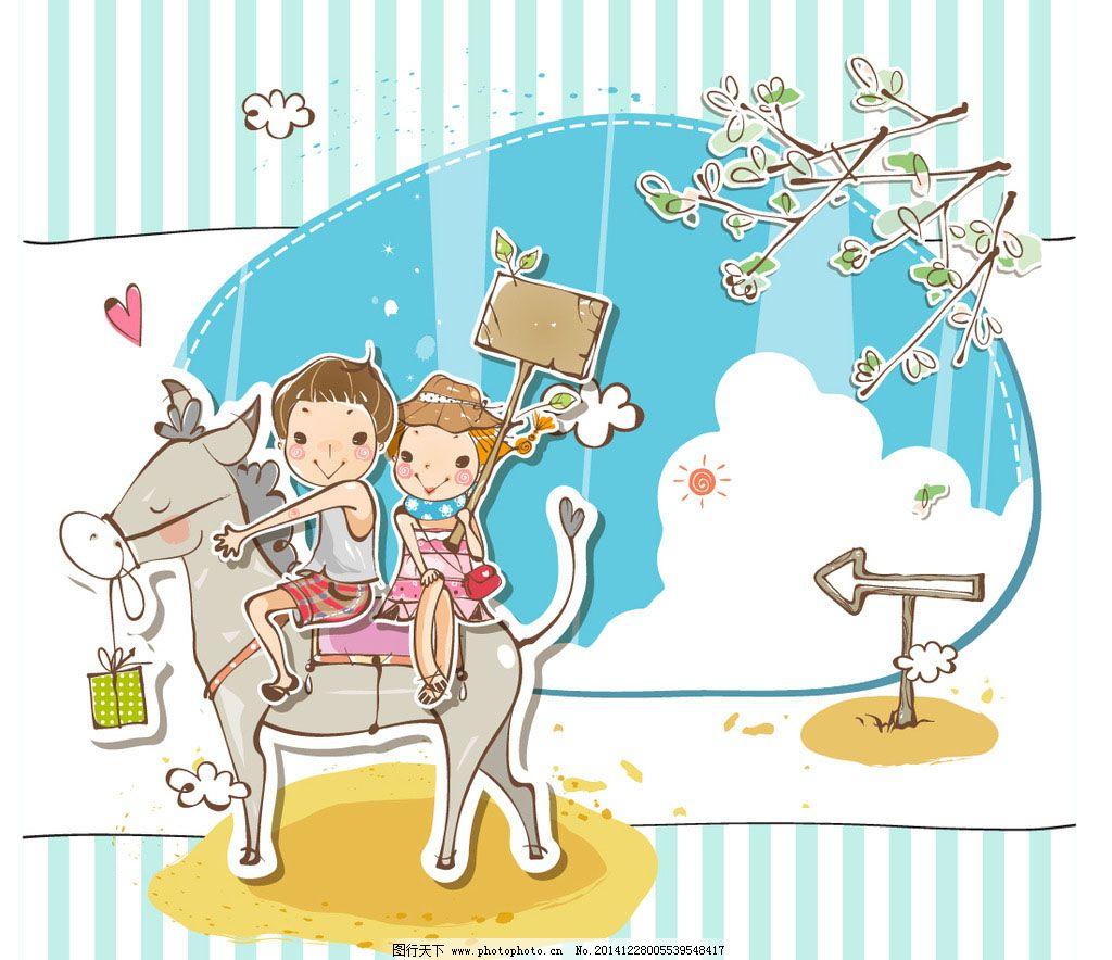 卡通矢量手绘漫画免费下载 插画 儿童 卡通 卡通漫画 漫画 男孩 女孩