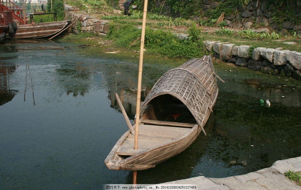 乌篷船图片