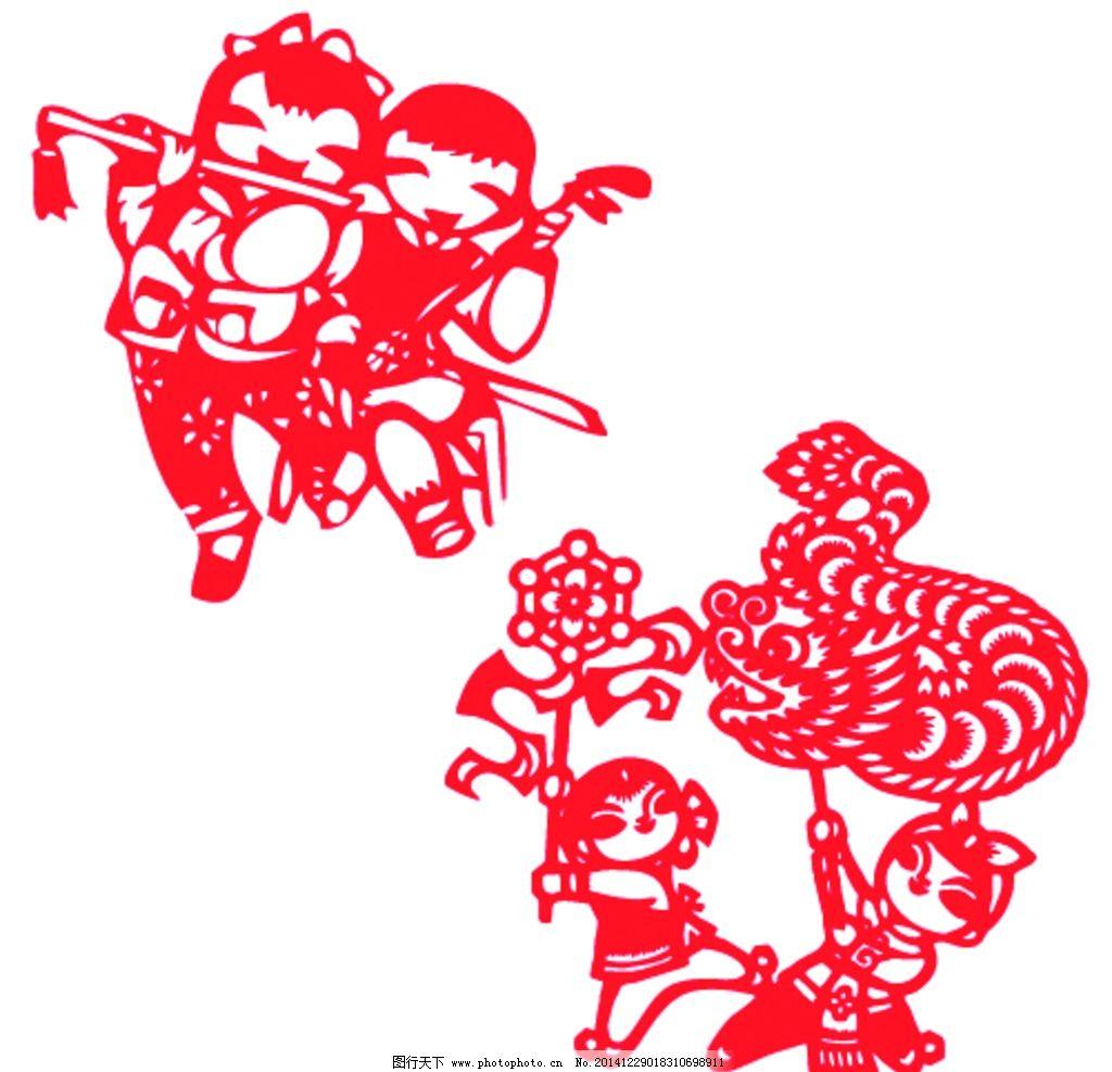 儿童旋转剪纸图解