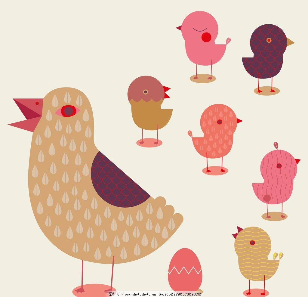小鸡 彩色 树叶 草窝 天空 云朵 可爱小鸟 爱心小鸟 爱心 矢量卡通