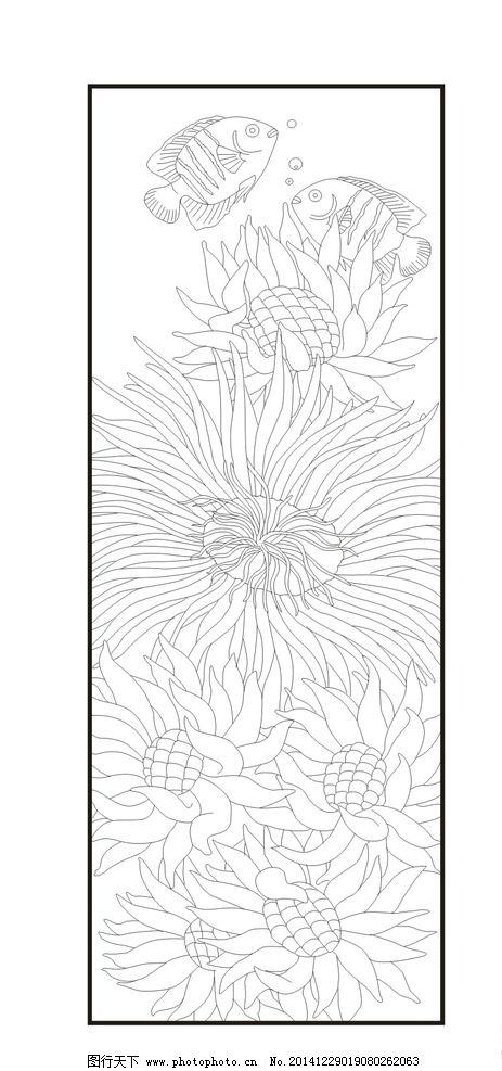 海藻简笔画画法