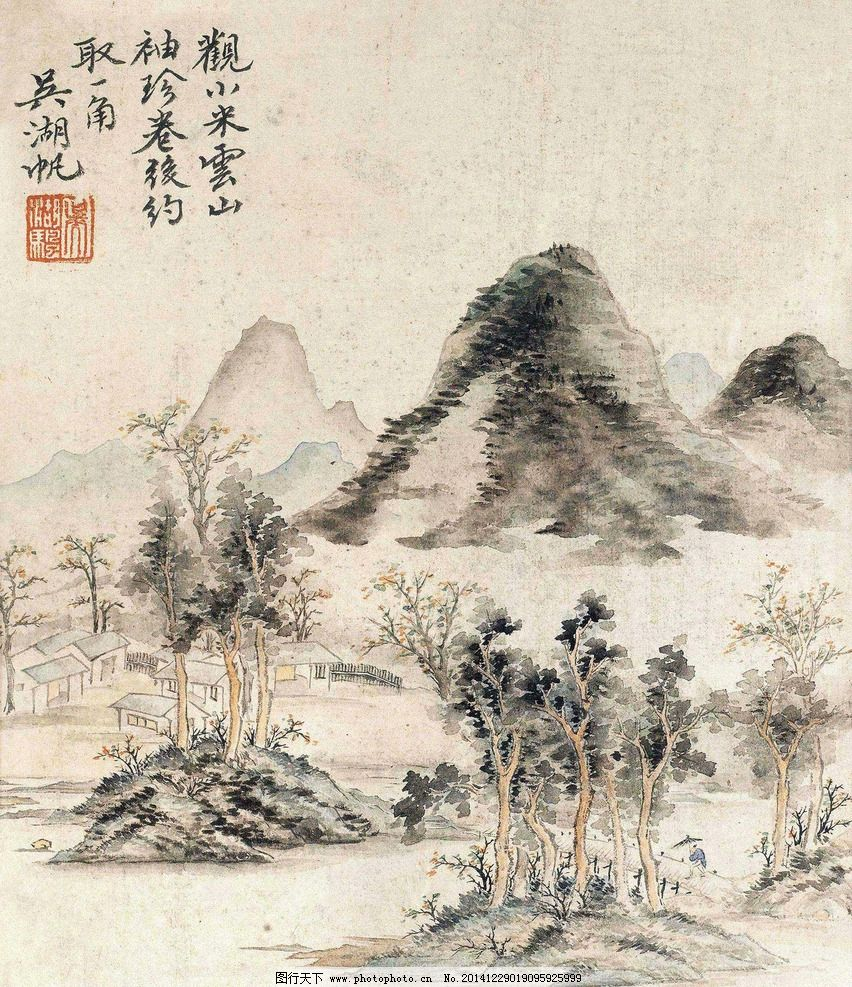 国画 吴湖帆 山水小景 树林 溪流 山水 绘画书法 绘画艺术 国画