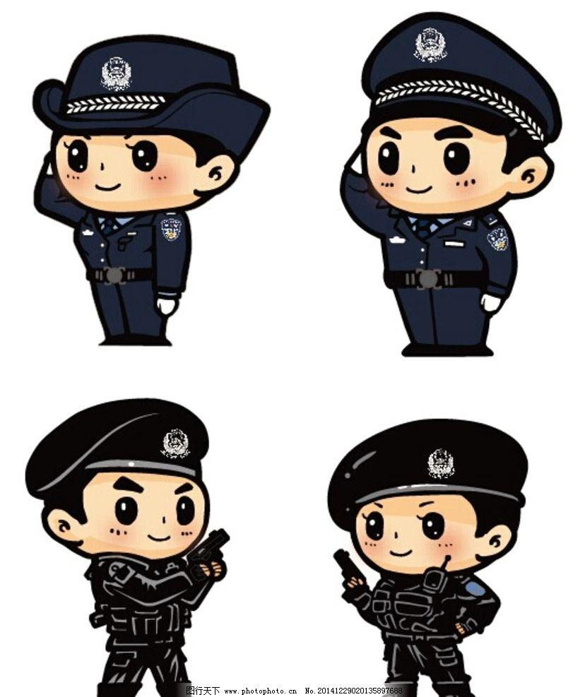 警察叔叔 手绘警察 美女警察