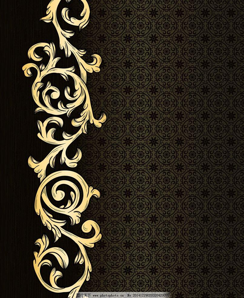 花纹 花边 边框 花纹分割线 金黄色花纹 装饰花纹 欧式花纹 花纹背景
