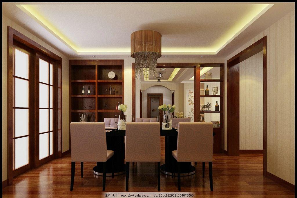 餐厅 餐桌 吊灯 酒柜 推拉门 家装 设计 3d设计 3d作品 72dpi jpg图片